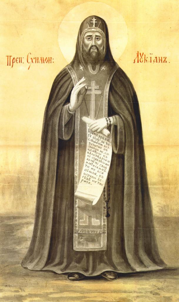Преподобный Лукиан