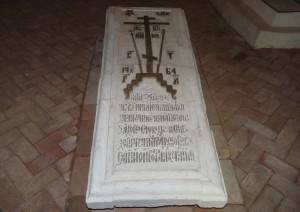 Гробница_Корнилия
