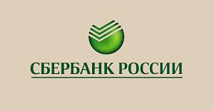 Лого_Сбербанк