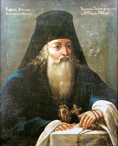 Пахомий Симанский; Лукианова пустынь