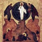 Преображение Господне, Лукианова пустынь