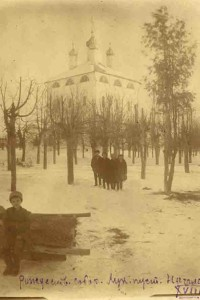 Собор Рождества Богородицы, 1926 год