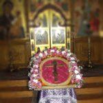 Неделя Крестополонная