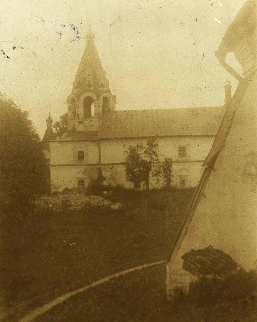1928 г.