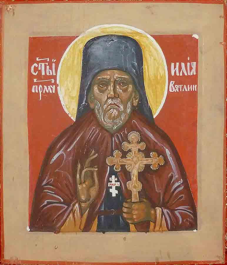 Икона преподобномученика Илии Вятлина